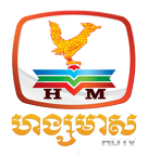 hang maes tv
