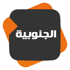 Satellite TV Logo / Tunis   ASS-Media Satellite TV & Sat beams
