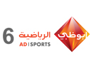 abu_dhabi_sports_6.jpg
