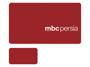 mbc persia international