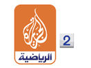 al jazeera sport channel 2