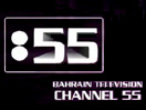 bahrain tv55