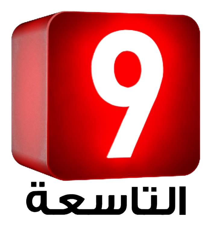 Satellite TV Logo / Tunis | ASS-Media Satellite TV & Sat beams