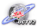 universal culture tv tw 2