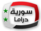 syria drama channel